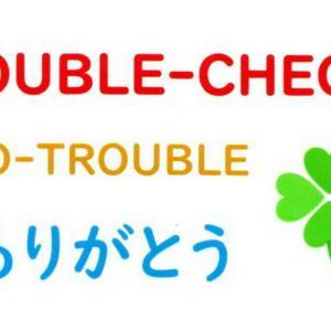 東京五輪 ゼロレビュー 仮説を考える