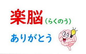 「自宅療養完全マニュアル」by 岡田晴恵さん。やっぱり、買うかな!!
