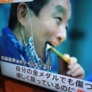 謝罪、棒読み。名古屋市長さん。