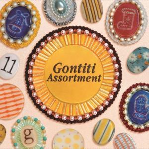 GONTITIのニューアルバム『Assortment』のジャケット写真、収録曲が公開、特設サイトも公開