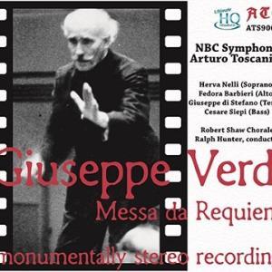 トスカニーニのヴェルディ「レクイエム」、ステレオ版がUHQCDで発売