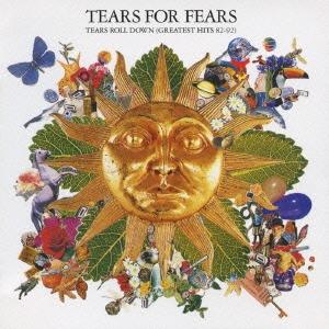 ティアーズ・フォー・フィアーズのSACDハイブリッド『Tears Roll Down (Greatest Hits 82-92)』が発売