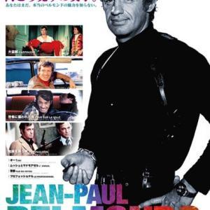 ジャン=ポール・ベルモンドの映画8作品が10月に上映、新宿武蔵野館他、全国順次ロードショー