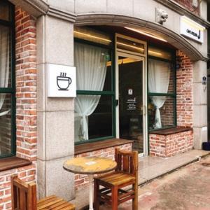実は初めてだったタルゴナコーヒー@CAFE ATELIER J(☆テファ☆)