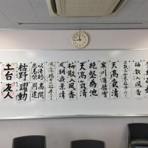 2019年11月度 小金井書道教室