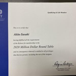 2020年度MDRT会員登録