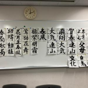 2020年11月度小金井書道教室
