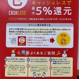 キャッシュレス消費者還元5%【淡路梅薫堂江井工場】線香ギフト販売楽天市場