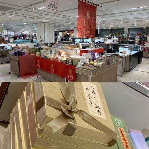 ジェイアール京都伊勢丹百貨店での淡路梅薫堂催事