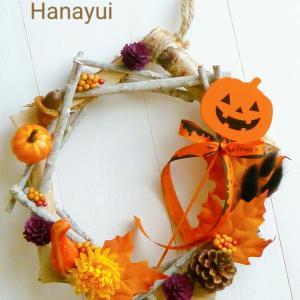 小さな秋を楽しむ~ハロウィンの壁飾り~