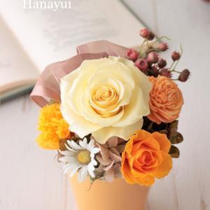 新作☆プリザーブドフラワーの秋色アレンジ
