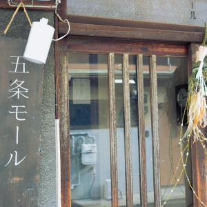 オーバーツーリズム京都