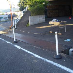 駐車場入り口の溝蓋の修復パートⅠ