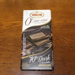 砂糖ゼロなのに甘くって美味しい Valorハイカカオチョコでほっとひと休み