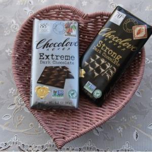 アイハーブのチョコレート解禁で、すぐにでも買いたいChocoloveのハイカカオチョコ