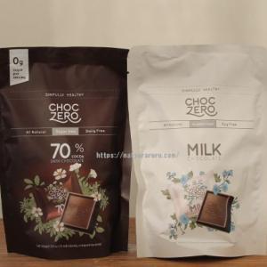 リピ確実!砂糖なし低炭水化物のチョコレートなのにとっても美味しい