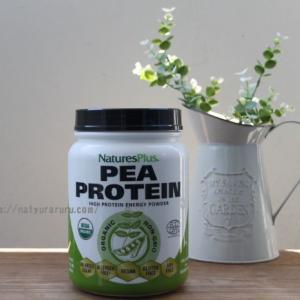 有機エンドウ豆の植物性プロテインも20%オフ