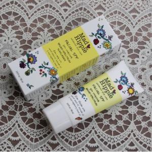 おすすめなMad Hippie Skin Care Products顔用日焼け止めが10%オフ
