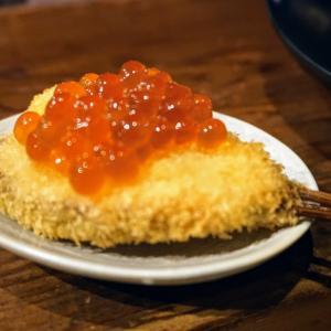 【渋谷】季節を揚げる!旬を存分に堪能できる予約必至の串揚げ屋。