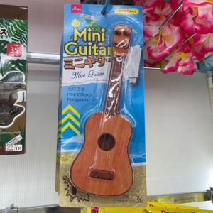 DAISOのおもちゃのウクレレと本物でウタレレ♪『勝手にしやがれ!』