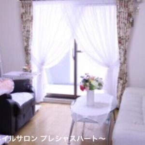 広島ネイル 『師走始まりましたー』