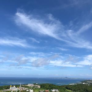 伊江島と青空♬