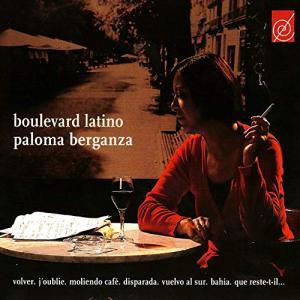 グアスタビーノ 鳩のあやまち:アルゼンチン国民楽派の歌