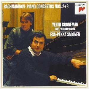 ラフマニノフ ピアノ協奏曲第3番:ミスター・アップグレード