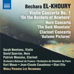 エル=コーリー ヴァイオリン協奏曲第1番「どこからともなく国境に」:レバノンのクラシックを聴こう