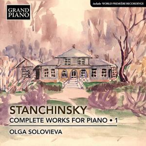 スタンチンスキー 練習曲 ロ長調:星の瞬き