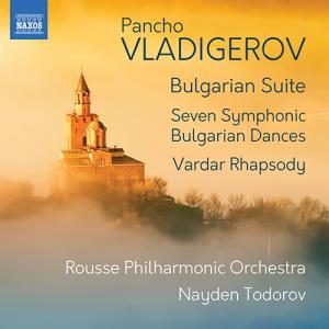 ヴラディゲロフ 7つの交響的ブルガリア舞曲:ブルガリアの宣伝部長