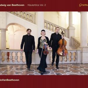ベートーヴェン ピアノ三重奏曲第7番「大公」:いつだって新領域を切り拓く