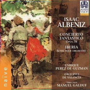 アルベニス ピアノ協奏曲第1番「幻想的協奏曲」:ロマン派にサングリア添えて