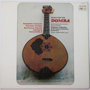 バルツノフ ドムラ協奏曲第4番:ロシアの秘宝