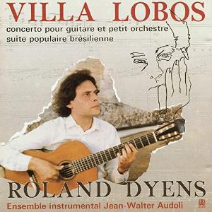 ヴィラ=ロボス ブラジル民謡組曲:ショーロ、巴里に啼く
