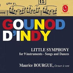 グノー 小交響曲 変ロ長調:素直、素朴、素敵だね