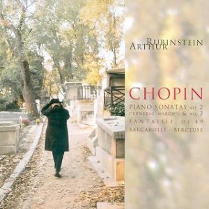 ショパン ピアノ・ソナタ第2番「葬送」:ショパンはよくわからない