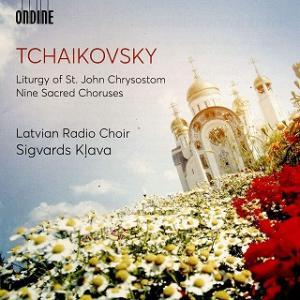 チャイコフスキー 聖金口イオアン聖体礼儀:古代の歌、現代のハーモニー