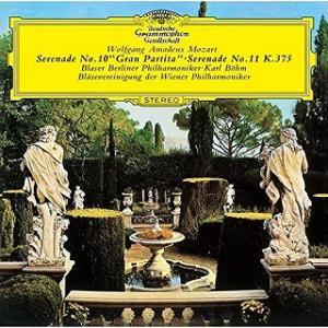 モーツァルト セレナード第10番「グラン・パルティータ」:宵待草のやるせなさ