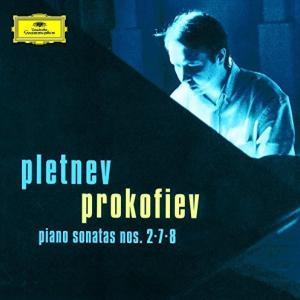 プロコフィエフ ピアノ・ソナタ第7番「戦争ソナタ」:荒れた大地を駆ける何か