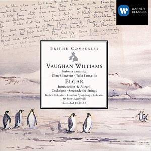 ヴォーン=ウィリアムズ チューバ協奏曲:追究のコンチェルト