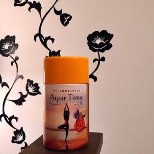 バスクリン アーユルタイム ラベンダー&イランイランの香り