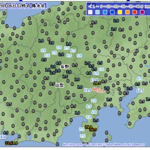 上野原の雨量やばい 台風10号2020