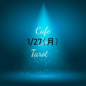 さ~て、次回の出店は☆Cafe de タロット☆ タロットカード占いやります!性格診断もしちゃい