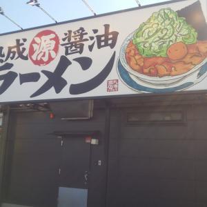 ランチレポ!丸源ラーメン「広島五日市店」