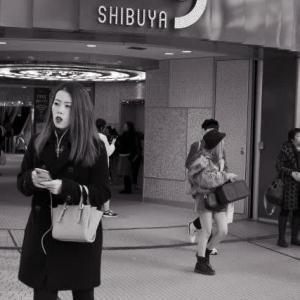 渋谷丸九娘