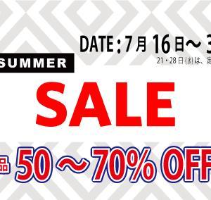 7月16日から半額 SALE !!