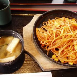 40年ぶりのスパゲティーナポリタン