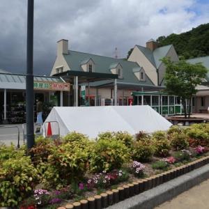 岡山県のお気に入りの道の駅