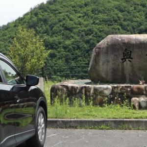 奥津湖周辺ドライブ